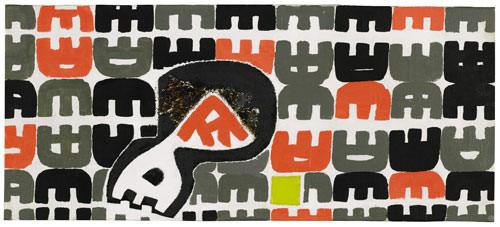Giuseppe Capogrossi 1961 olio e collage su tela 29x67 cm 2